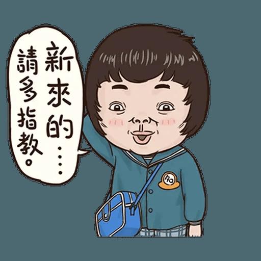 BH小朋友01 - Sticker 2