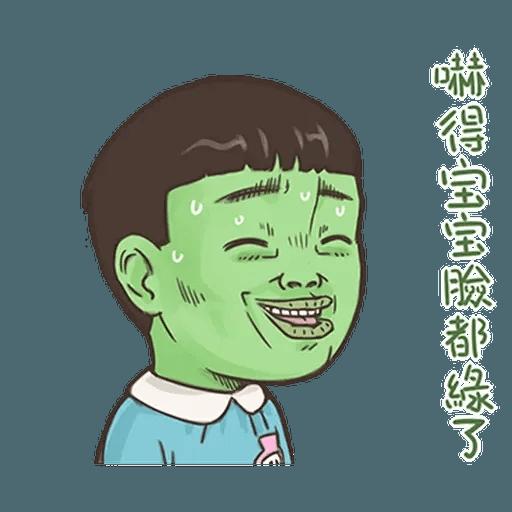 BH小朋友01 - Sticker 19