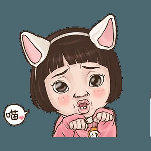 BH小朋友01 - Sticker 25