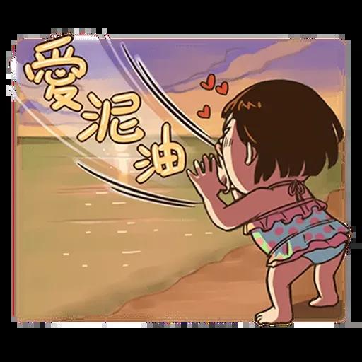 BH小朋友01 - Sticker 12
