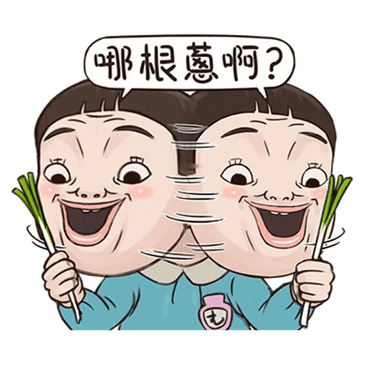 BH小朋友01 - Sticker 3