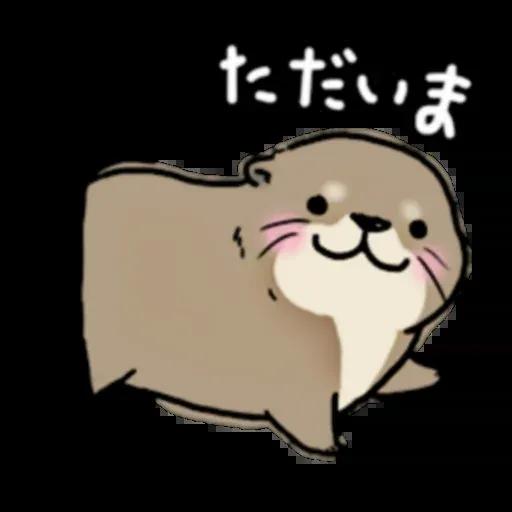 水瀨1 - Sticker 20