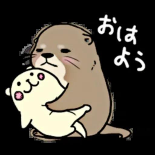 水瀨1 - Sticker 2