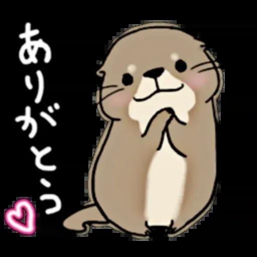 水瀨1 - Sticker 5