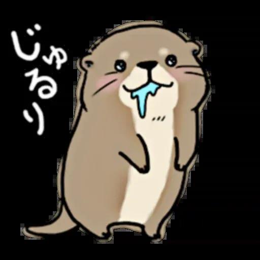 水瀨1 - Sticker 28