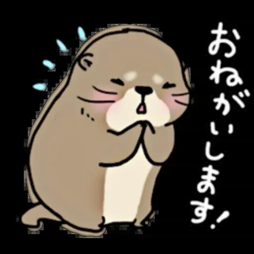 水瀨1 - Sticker 24