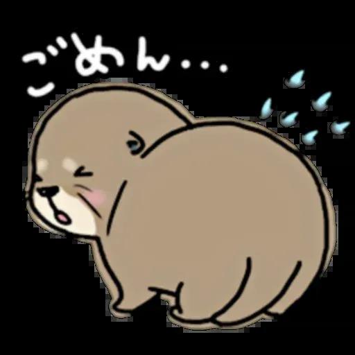 水瀨1 - Sticker 11
