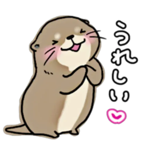 水瀨1 - Sticker 12