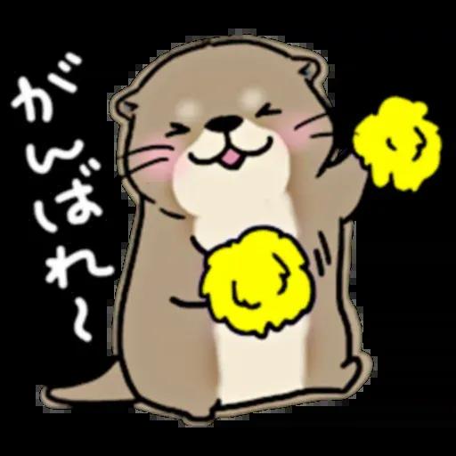 水瀨1 - Sticker 17