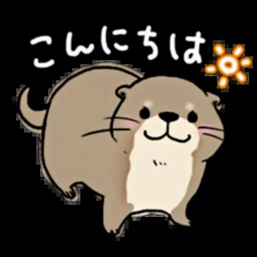 水瀨1 - Sticker 1