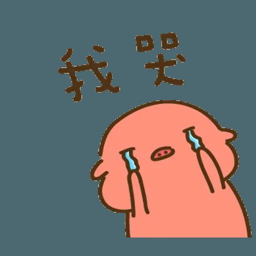 不叠字的生物 - Sticker 2
