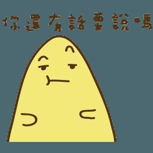 不叠字的生物 - Sticker 15