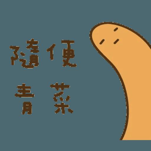 不叠字的生物 - Sticker 13