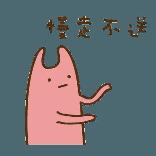 不叠字的生物 - Sticker 11
