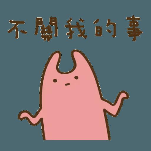 不叠字的生物 - Sticker 16