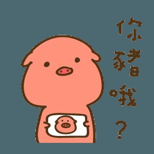 不叠字的生物 - Sticker 14