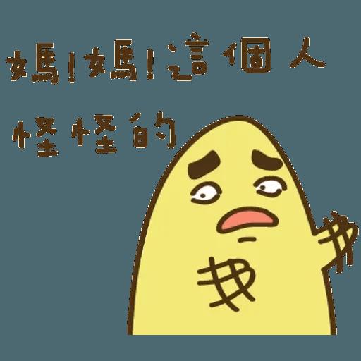 不叠字的生物 - Sticker 12