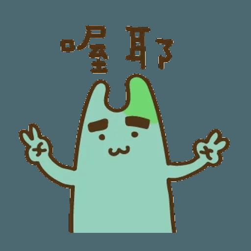 不叠字的生物 - Sticker 5