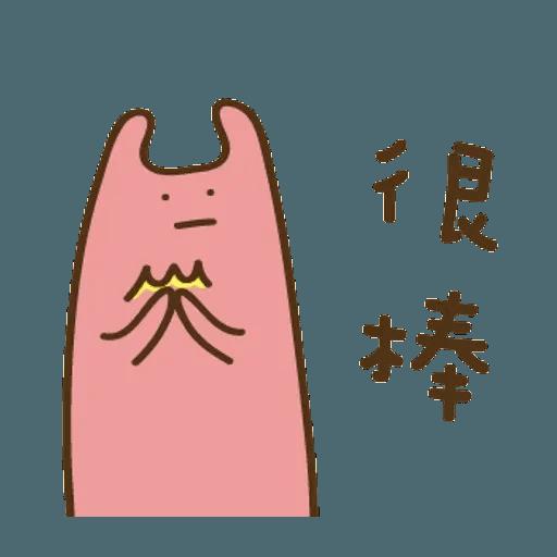 不叠字的生物 - Sticker 3