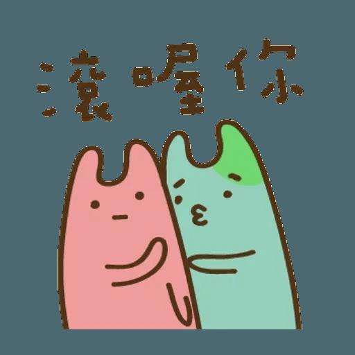 不叠字的生物 - Sticker 17