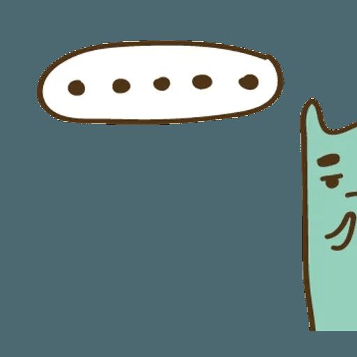 不叠字的生物 - Sticker 10