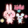 Bear & Bunny - Tray Sticker