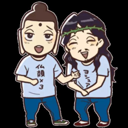 聖哥傳 - Sticker 8