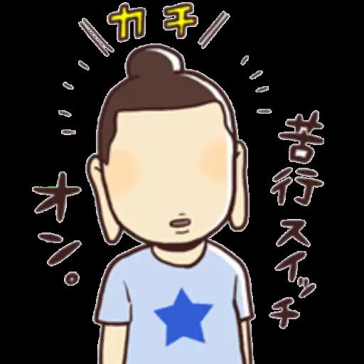 聖哥傳 - Sticker 2