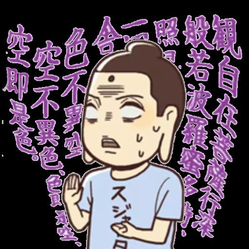 聖哥傳 - Sticker 16