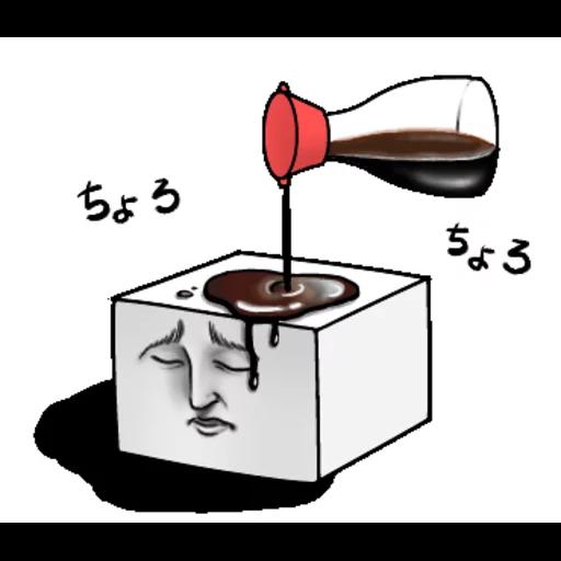 2b - Sticker 19