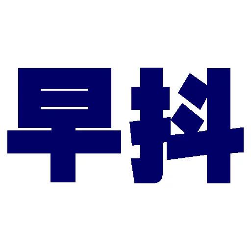 大字 - Sticker 27
