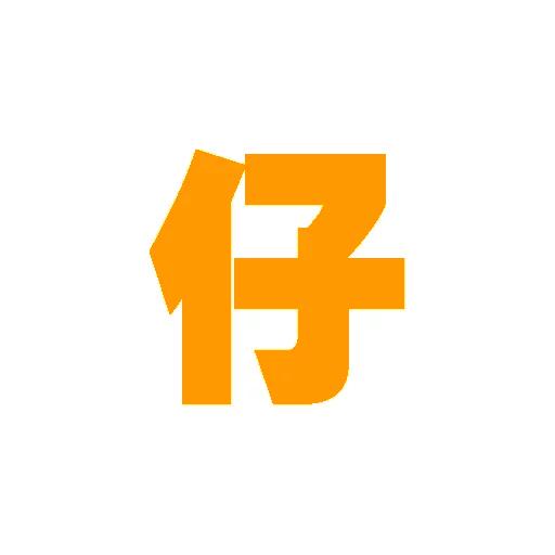 大字 - Sticker 8