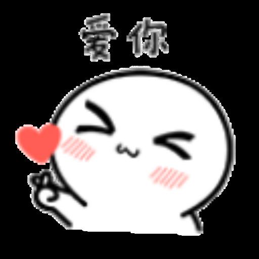 小馒头 - Sticker 4