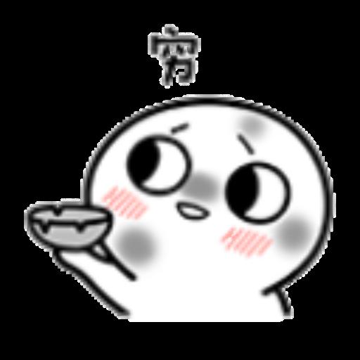 小馒头 - Sticker 15