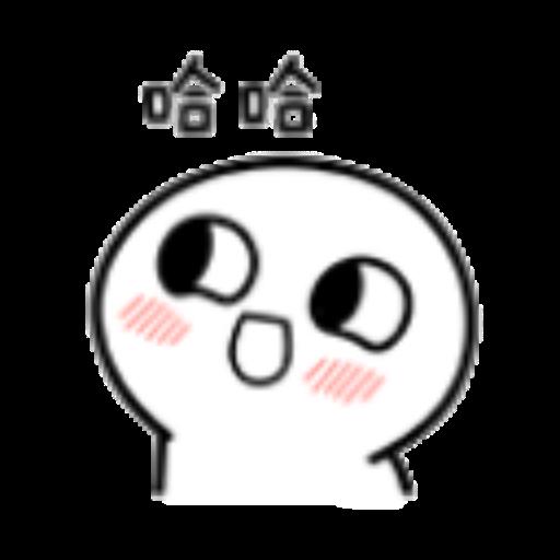 小馒头 - Sticker 7