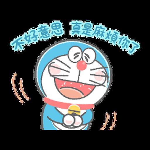ドラえもん クレヨン - Sticker 2