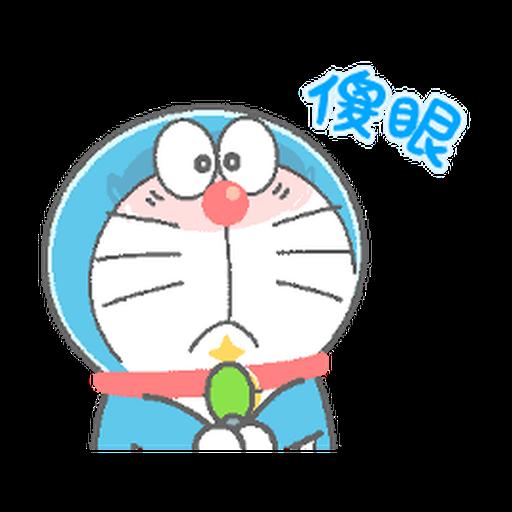 ドラえもん クレヨン - Sticker 5