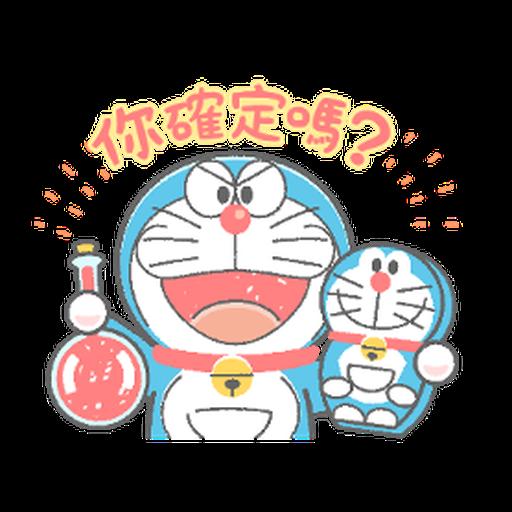 ドラえもん クレヨン - Sticker 14