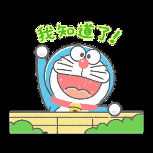 ドラえもん クレヨン - Sticker 9