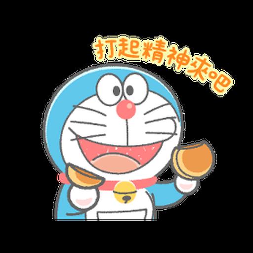 ドラえもん クレヨン - Sticker 12