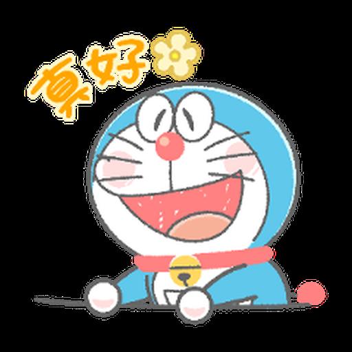 ドラえもん クレヨン - Sticker 11