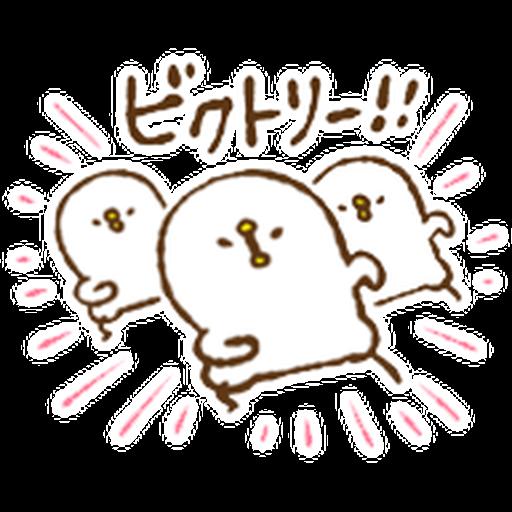 Kanahei 04 - Sticker 11