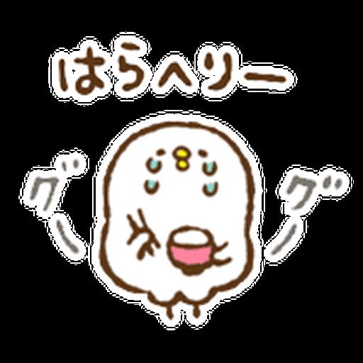 Kanahei 04 - Sticker 1