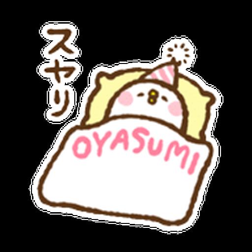 Kanahei 04 - Sticker 9