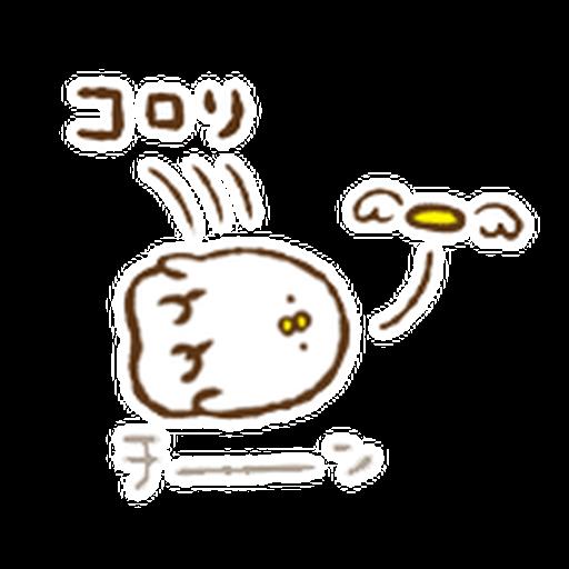 Kanahei 04 - Sticker 5