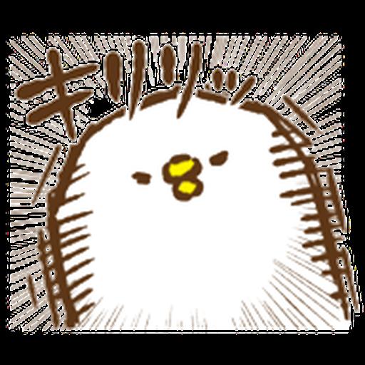 Kanahei 04 - Sticker 18