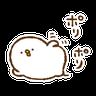 Kanahei 04 - Tray Sticker