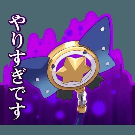 Fate/Kaleid Liner Prisma ILYA - Sticker 8