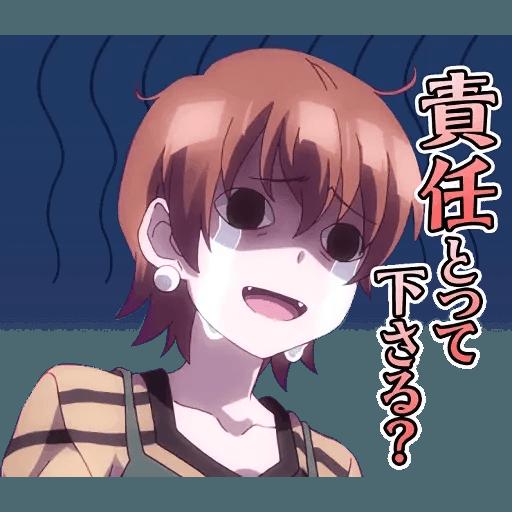 Fate/Kaleid Liner Prisma ILYA - Sticker 6