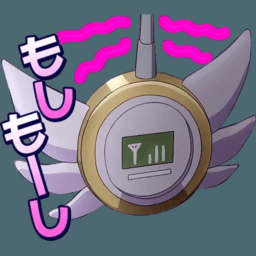 Fate/Kaleid Liner Prisma ILYA - Sticker 7